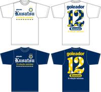 Kusatsu_5