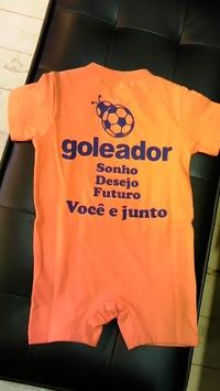 Gole_2