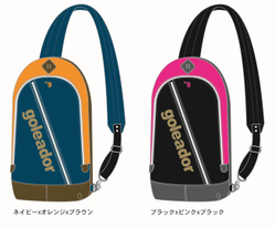 Body_bag