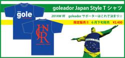 Bnr_japant