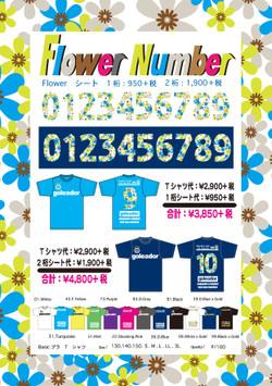 Flowernumber